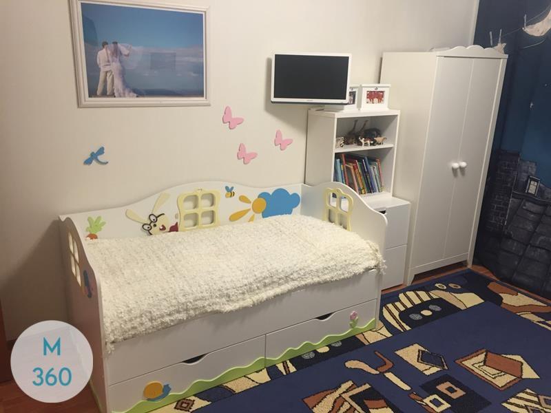 Набор для новорожденных Ронда Арт 000274587