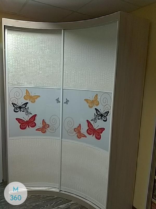 Вогнутый шкаф купе Нукуалофа Арт 001900757