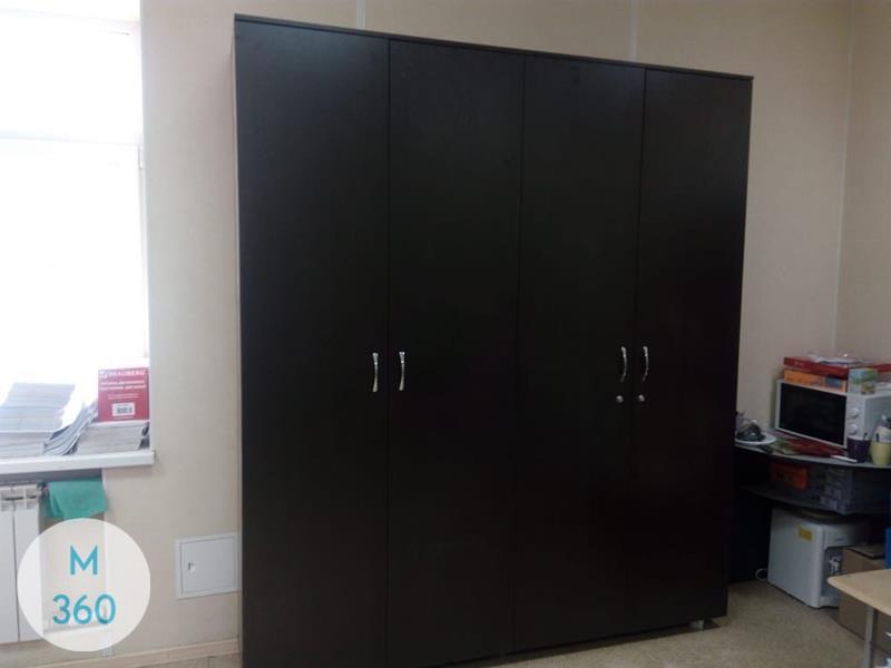 Распашной шкаф Монпелье Арт 002990616