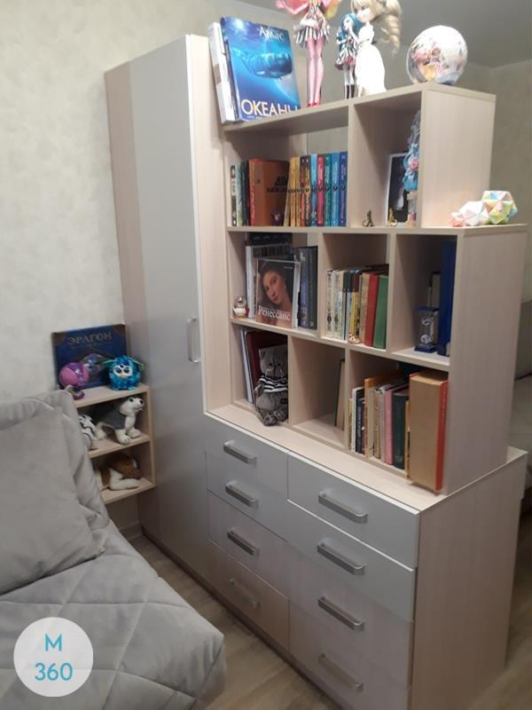 Шкаф библиотека Бувардия Арт 003000903