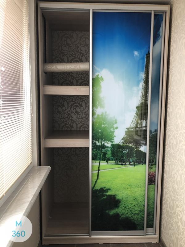 Шкаф на балкон Найроби Арт 003091664