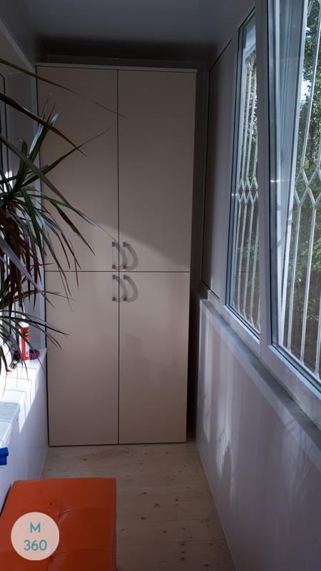 Маленький шкаф Мёнхенгладбах Арт 003369240