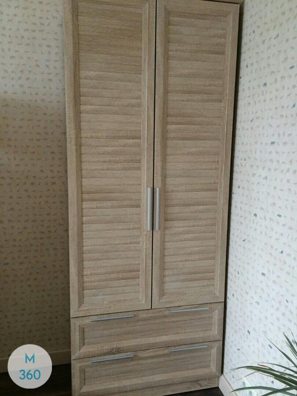 Шкаф-колонна Беллона Арт 003669340