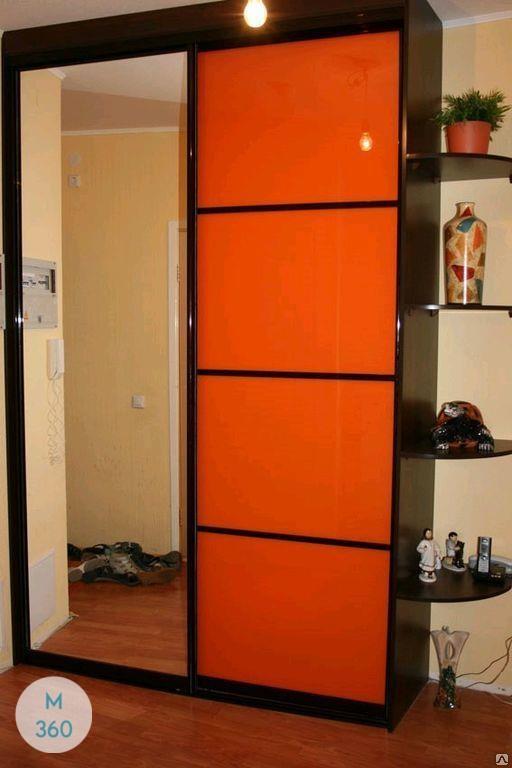Оранжевый шкаф купе Греция Арт 005819554