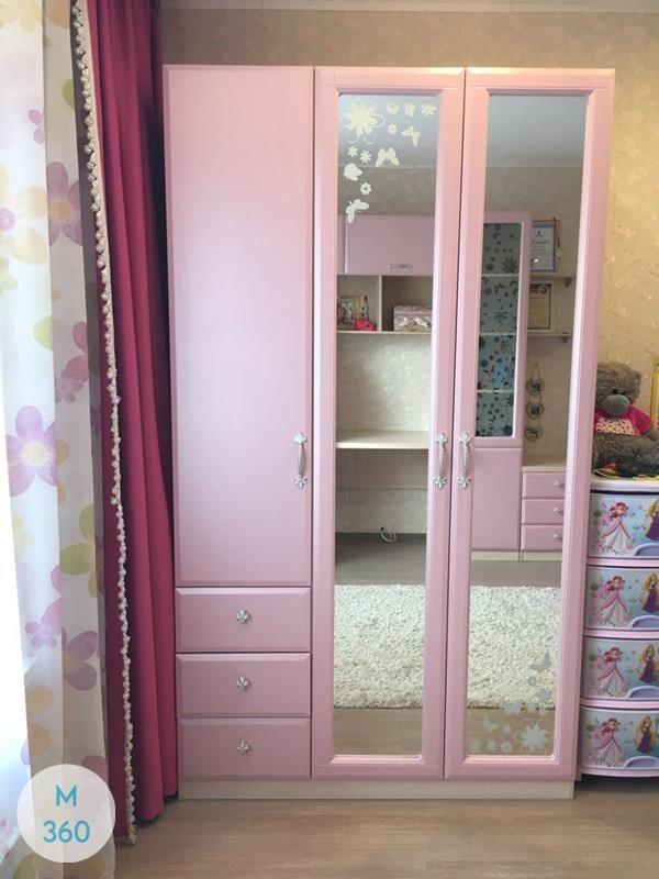 Распашной шкаф с зеркалом Ханьшуй Арт 007665135
