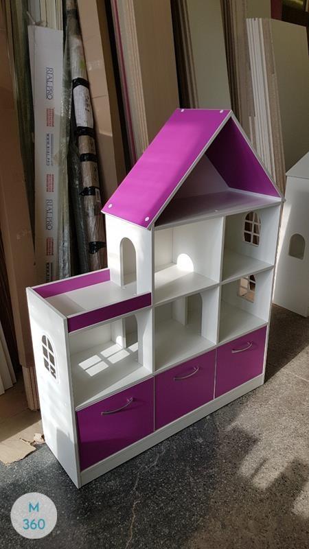 Шкаф для игрушек в детскую Когалым Арт 007677578